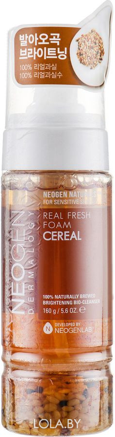 Придающая яркость пенка NEOGEN со злаками Dermalogy Real Fresh Foam Cleanser Cereal 120 гр