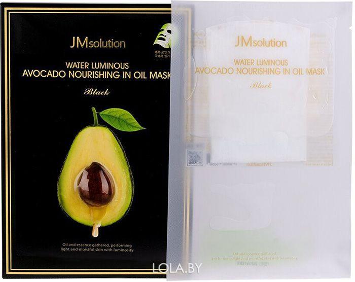 Питательная маска JMsolution с экстрактом масла авокадо Water Luminous Avocado Nourishing In Oil Mask