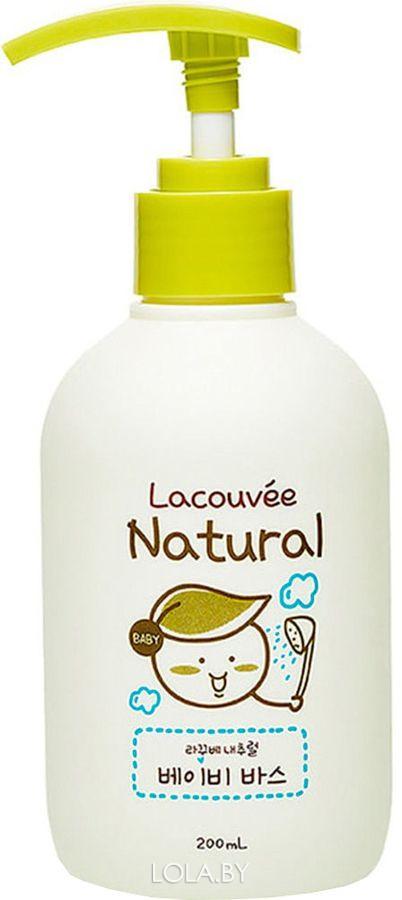 Детский шампунь Lacouvee NATURAL BABY SHAMPOO 200 мл