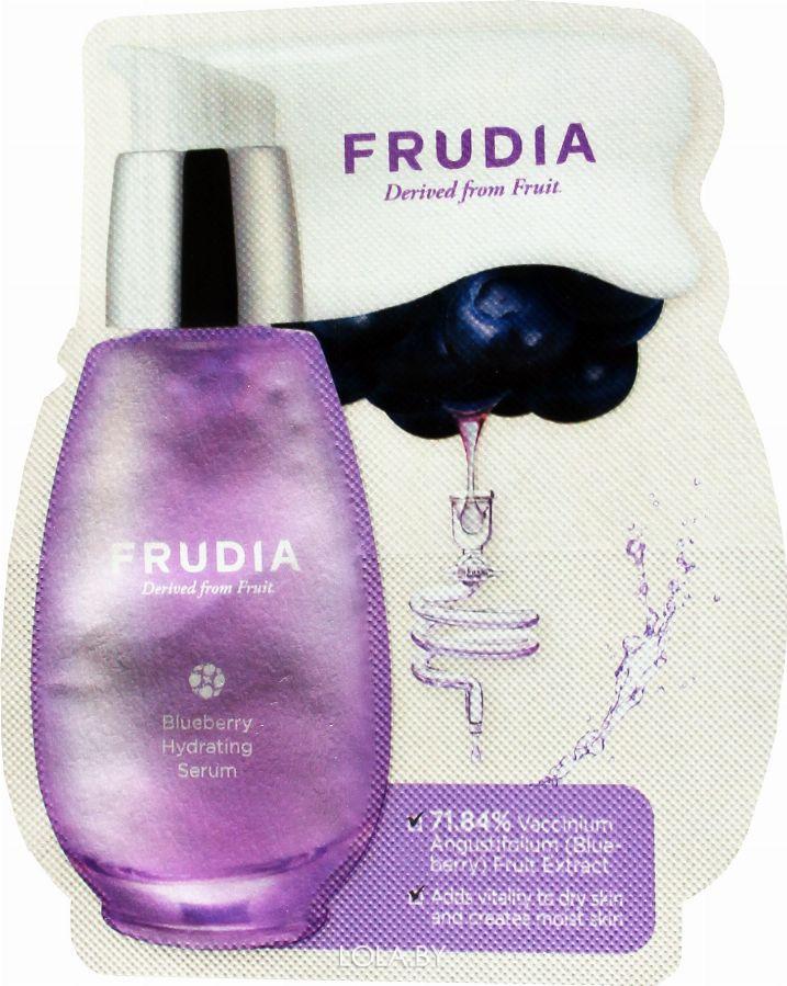 ПРОБНИК Увлажняющая сыворотка Frudia с черникой Blueberry Hydrating Serum 1 мл купить в Минске. Цены, отзывы, способ применения.