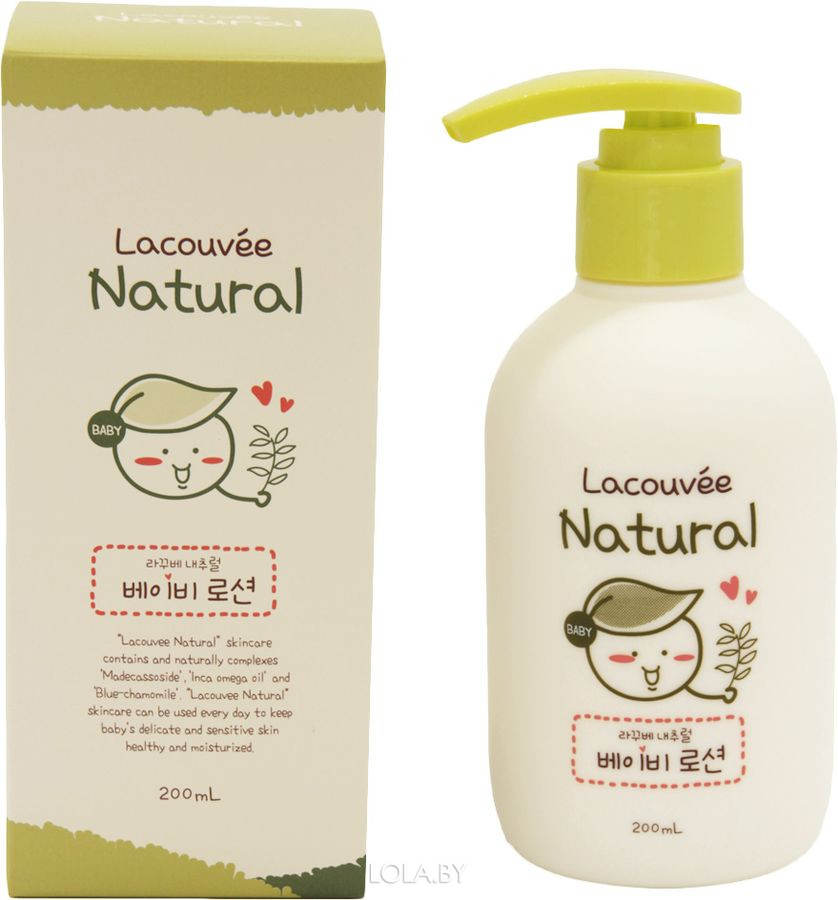 Детский лосьон для тела Lacouvee NATURAL BABY LOTION 200 мл