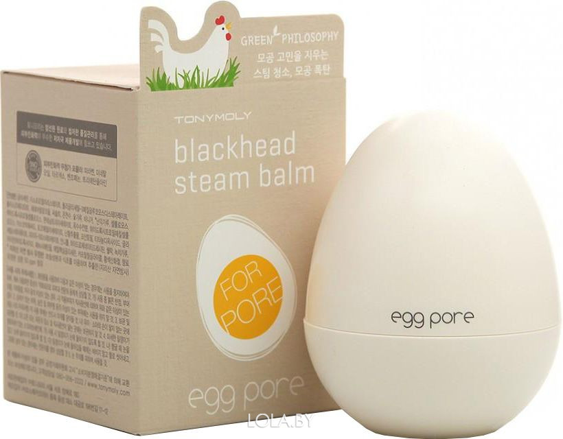Разогревающая маска Tony Moly Egg Pore Blackhead Steam Balm 30 мл