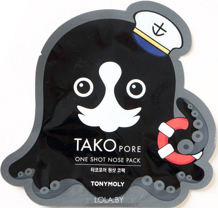 Патч для носа Tony Moly Tako Pore One Shot Nose Pack