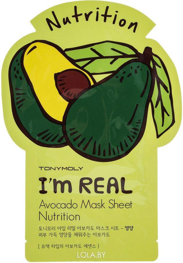 Тканевая маска Tony Moly с экстрактом авокадо I'm Avocado Mask Sheet 21 мл