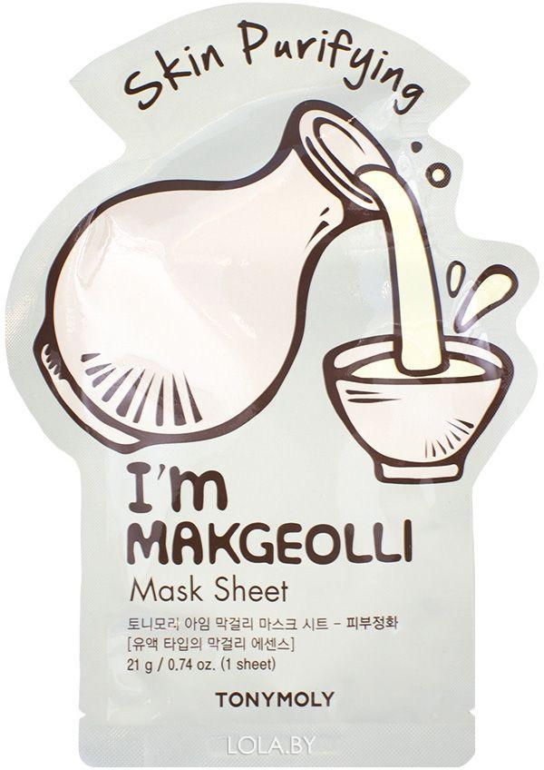 Тканевая маска Tony Moly с экстрактом рисового вина I'm Makgeolli Mask Sheet 21 мл