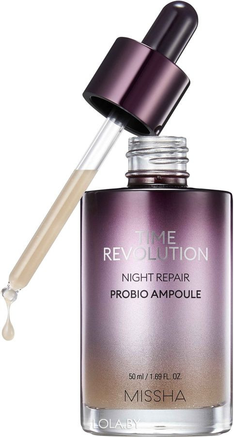 Ночная восстанавливающая пробиотик-сыворотка MISSHA Time Revolution Night Repair Probio Ampoule 50 мл