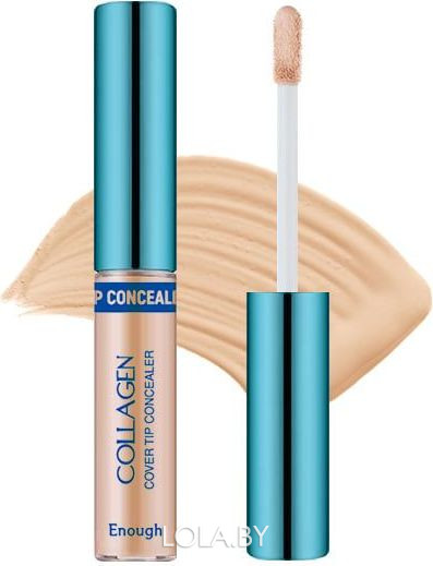 Консилер Enough Collagen Cover Tip Concealer тон 02 5 гр