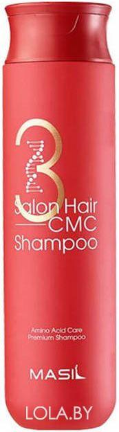 Шампунь Masil с аминокислотами 3 Salon Hair CMC Shampoo 300 мл