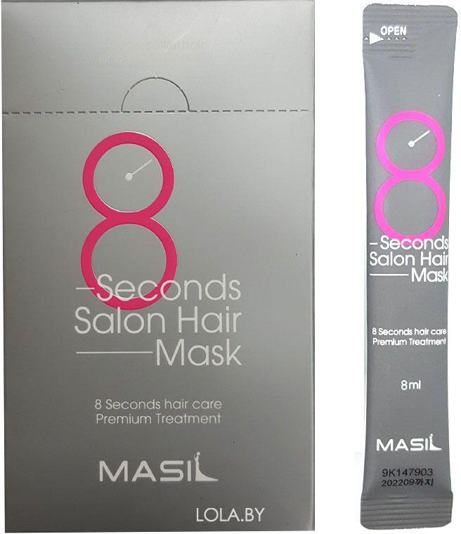 Маска для волос Masil Салонный эффект за 8 секунд 8 Seconds Salon Hair Mask 10 мл