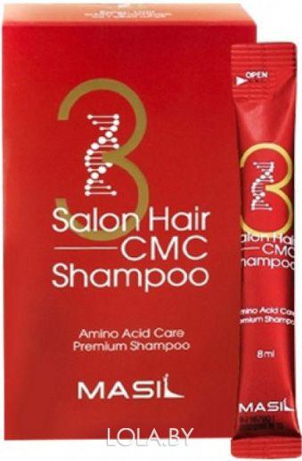 Шампунь Masil с аминокислотами 3 Salon Hair CMC Shampoo 8 мл
