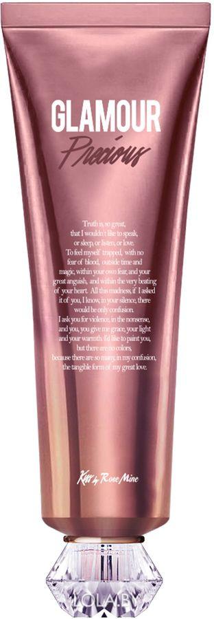 Крем для тела Kiss by Rosemine МАНДАРИН/СЛАДКИЙ ЖАСМИН Fragrance Cream Glamour Precious 140 мл