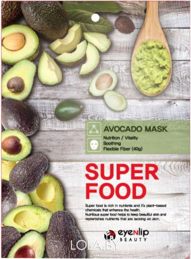 Маска для лица тканевая EYENLIP SUPER FOOD AVOCADO MASK 23мл