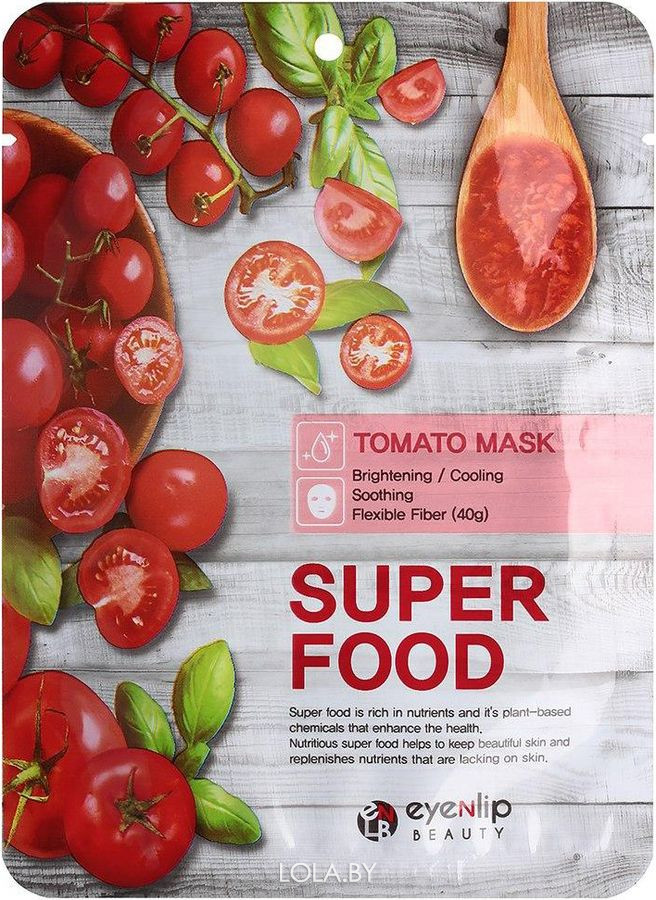 Маска для лица тканевая EYENLIP SUPER FOOD TOMATO MASK 23мл