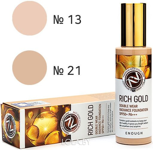 Тональный крем Enough Rich Gold Double Wear Radiance Foundation 21 тон 100 мл