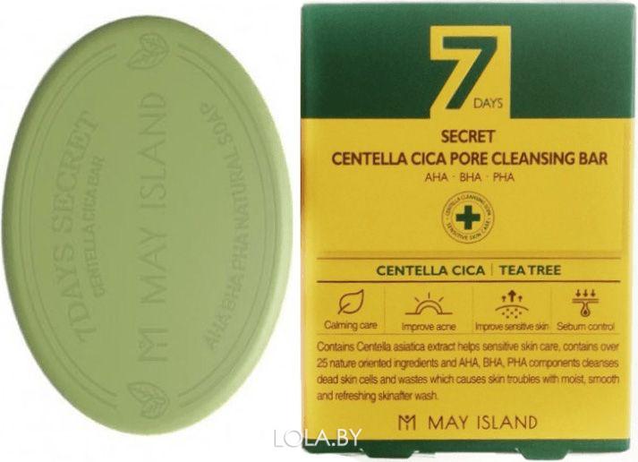 Мыло MAYISLAND для проблемной кожи 7Days Secret Centella Cica Pore Cleansing Bar