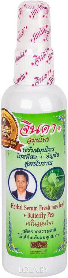 Лосьон от выпадения JINDA Herbal hair renew lotion 120 мл