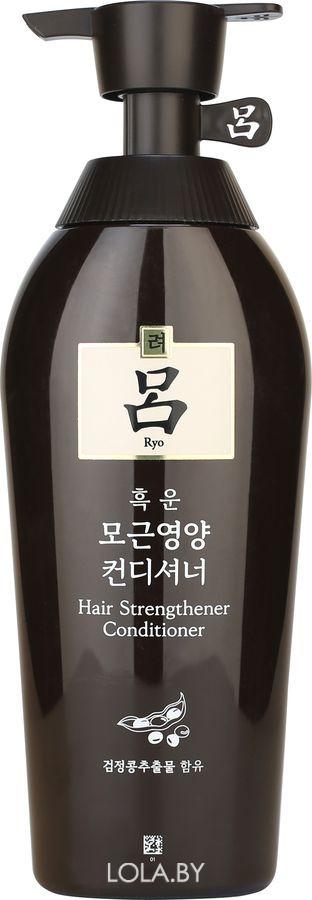 Лечебный кондиционер RYO для ослабленных волос Hair Strengthener Rinse 500 мл