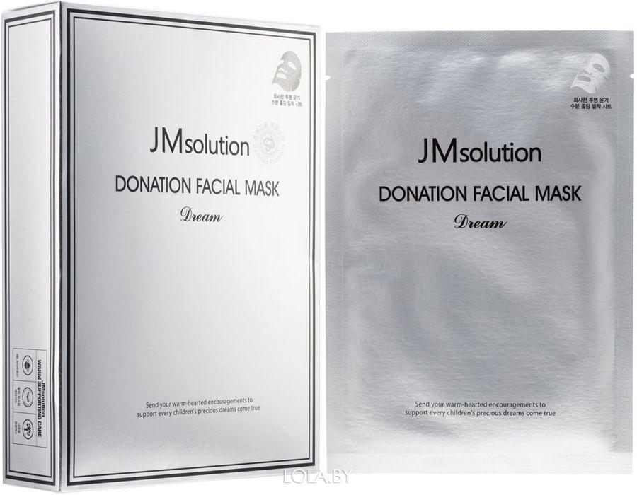 Маска JMsolution с гиалуроном и пептидами Donation Facial Mask Dream 37 мл