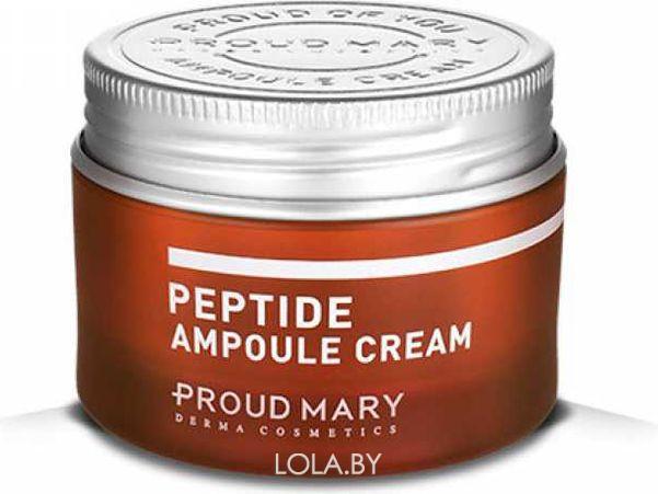 Крем PROUD MARY с пептидами Peptide Ampoule Cream 50 мл