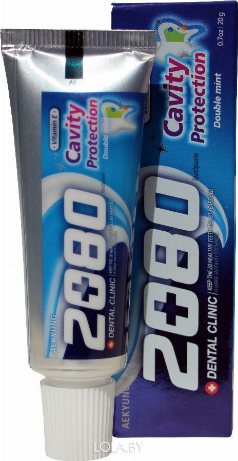 Зубная паста Aekyung 2080 Натуральная Мята 20 гр