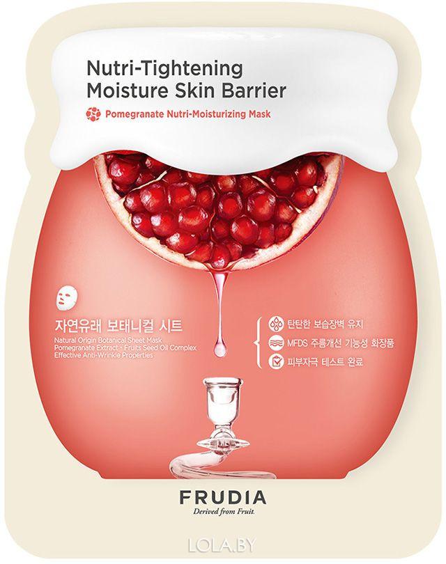 ПРОБНИК Питательный крем Frudia с гранатом Pomegranate Nutri-Moisturizing Cream