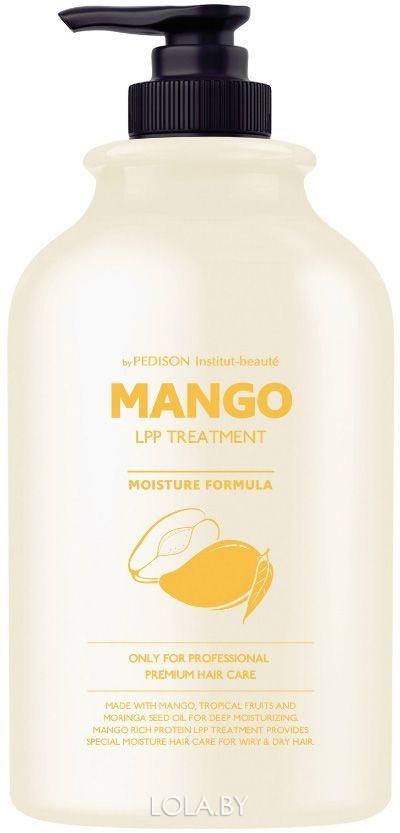 Маска для волос Pedison МАНГО Institut-Beaute Mango Rich LPP Treatment 2000 мл