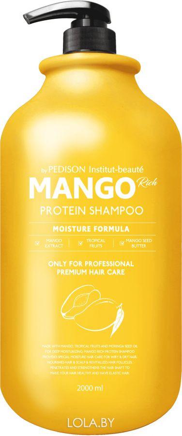 Шампунь для волос Pedison МАНГО Institute-Beaute Mango Rich Protein Hair Shampoo 2000 мл