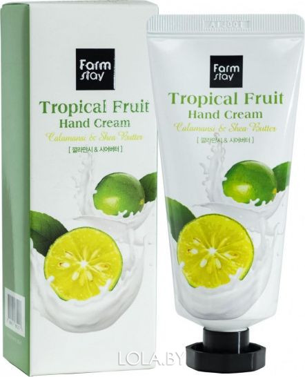Крем для рук Farm Stay Тропические фрукты с экстрактом каламанси и маслом ши 50мл