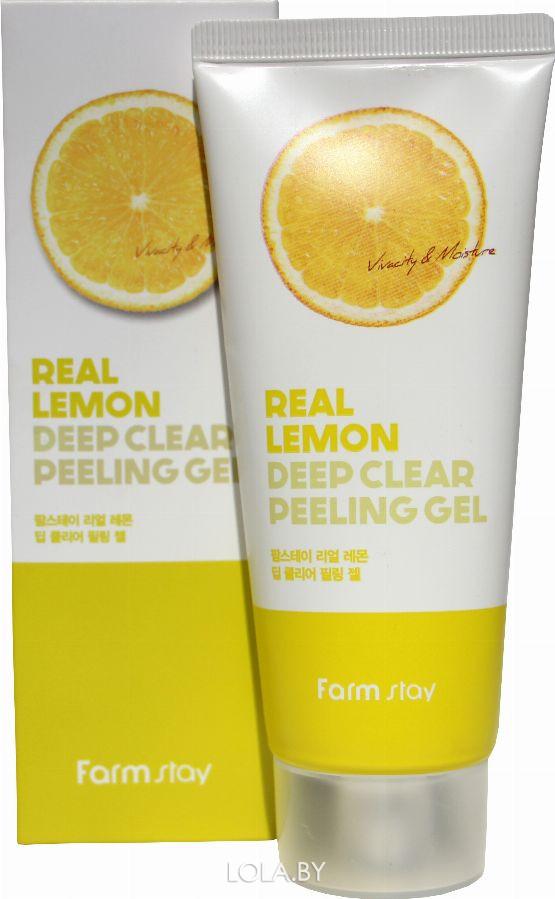 Отшелушивающий гель Farm Stay с экстрактом лимона 100мл