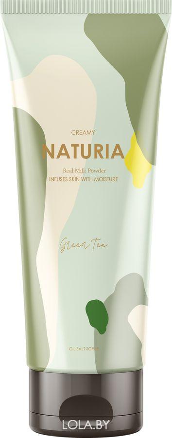 Скраб для тела NATURIA ЗЕЛЕНЫЙ ЧАЙ CREAMY OIL SALT SCRUB Green Tea 250 гр