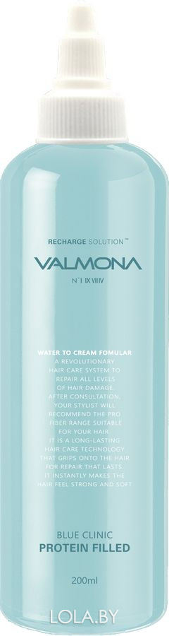 Филлер для волос VALMONA  УВЛАЖНЕНИЕ Blue Clinic Protein Filled 200 мл