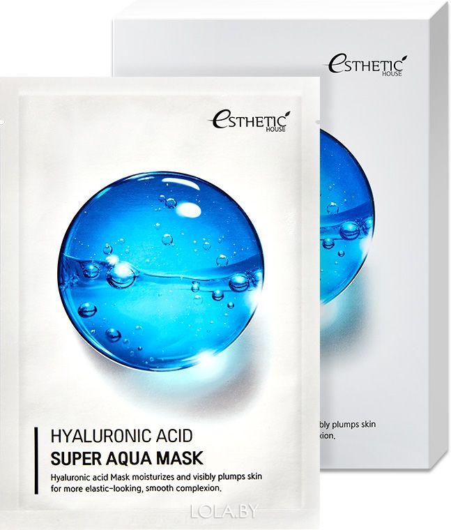 Тканевая маска для лица Esthetic House ГИАЛУРОНОАЯ КИСЛОТА HYALURONIC ACID SUPER AQUA MASK