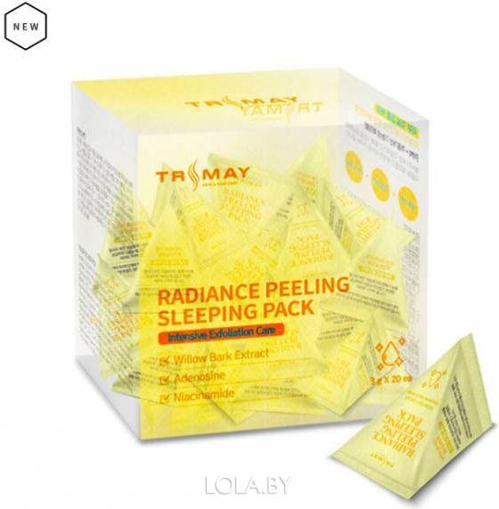 Ночная маска-пилинг Trimay для лица Radiance Peeling Sleeping Pack 3 гр