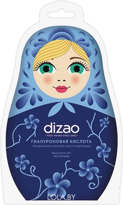 Тканевая маска для лица DIZAO Матрешка Увлажняющая Гиалуроновая
