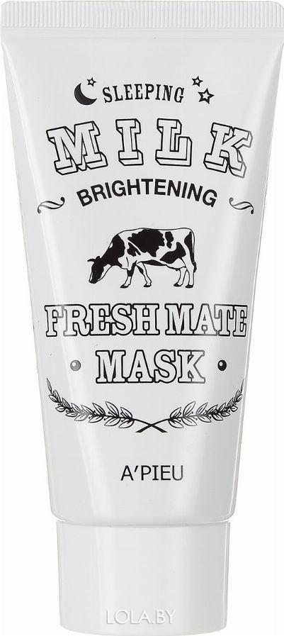 Маска для лица A'pieu Fresh Mate Milk mask Brightening 50мл