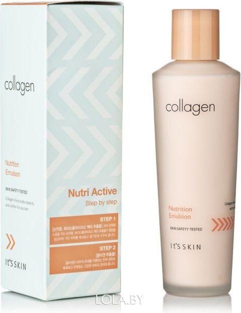 Питательная эмульсия It's Skin Collagen Nutrition Emulsion 150 мл