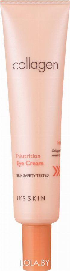 Питательный крем для глаз It's Skin Collagen Nutrition Eye Cream 25 мл