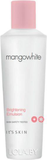 Эмульсия It's Skin с мангустином для сияния кожи Mangowhite Brightening Emulsion 150 мл