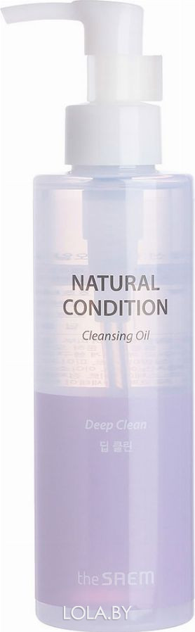 Масло для лица The SAEM гидрофильное Natural Condition Cleansing Oil Deep Clean 180 мл