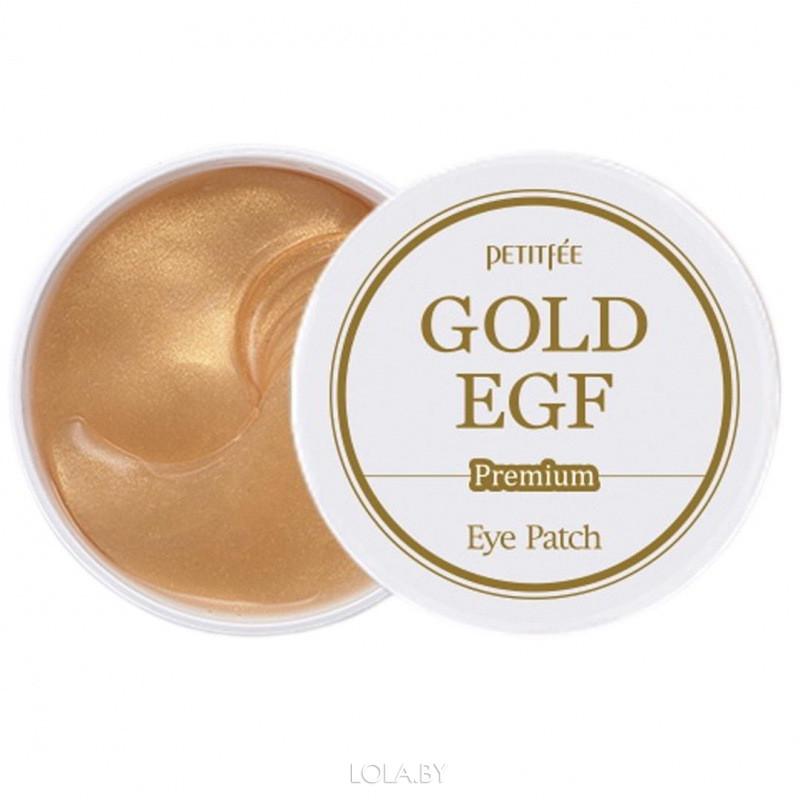 Гидрогелевые патчи для глаз Petitfee ПРЕМИУМ ЗОЛОТО/EGF Premium Gold & EGF 60 шт