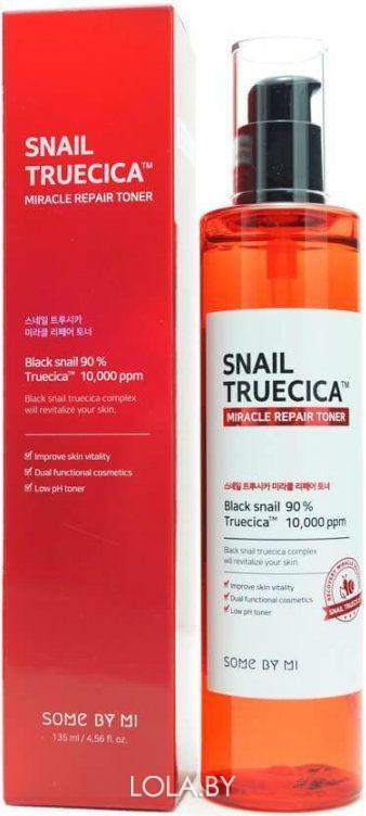 Восстанавливающий тонер SOME BY MI с муцином улитки Snail Truecica Miracle Repair Toner 135 мл