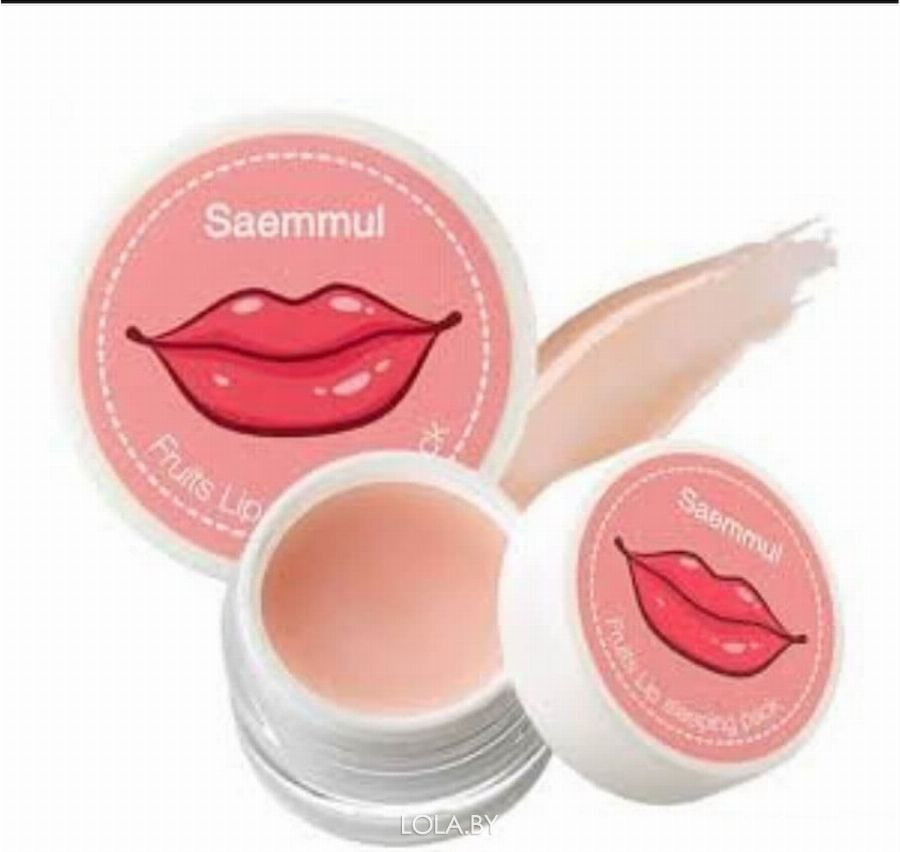 Маска для губ The SAEM фруктовая ночная Saemmul Fruits Lip Sleeping Pack 9 гр