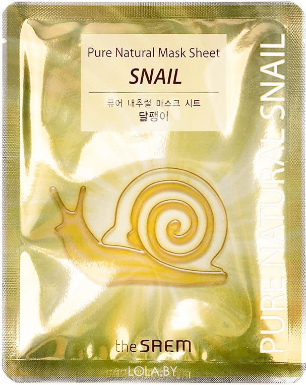 Тканевая маска The SAEM с муцином улитки Pure Natural  Mask Sheet Snail 20 мл