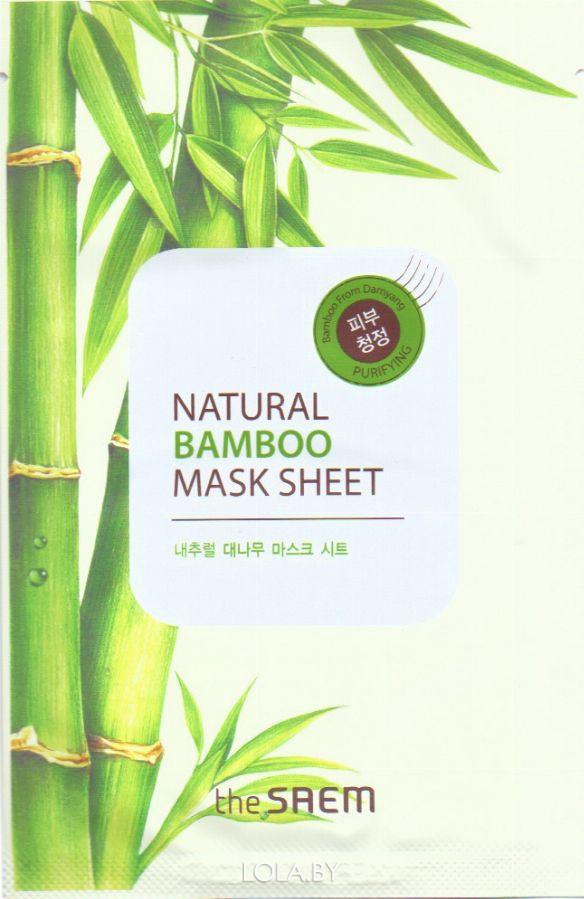 Тканевая маска The SAEM с экстрактом бамбука Natural Bamboo Mask Sheet 21 мл