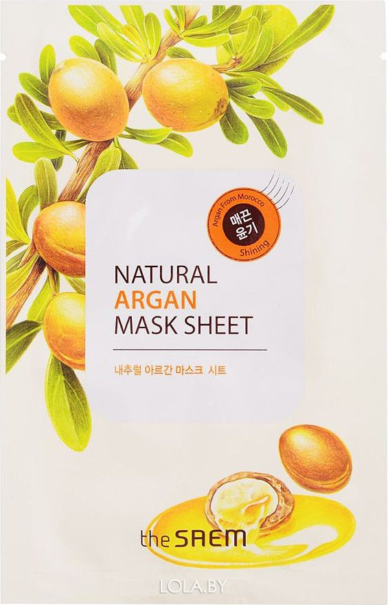 Тканевая маска The SAEM с экстрактом арганы Natural Argan Mask Sheet 21 мл