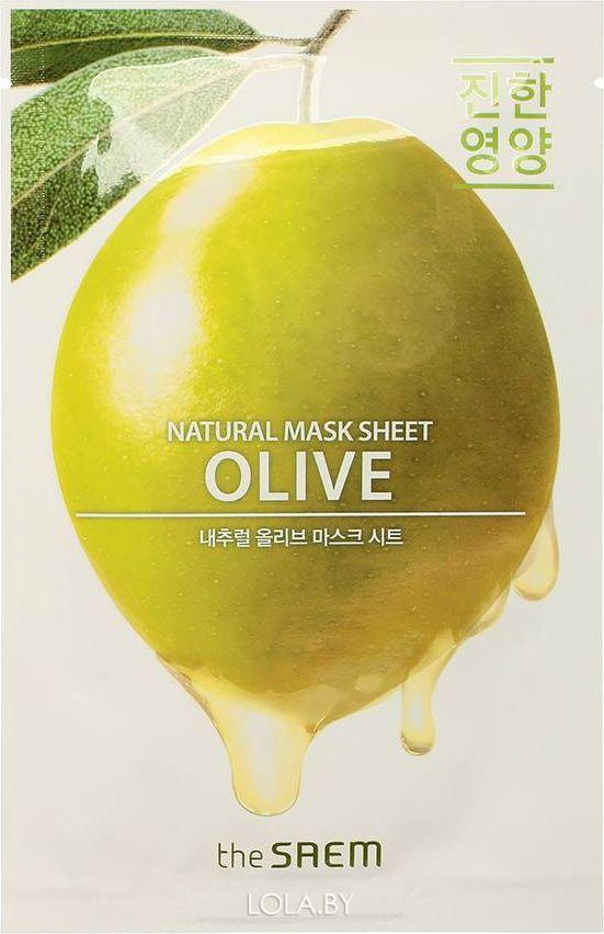 Тканевая маска The SAEM с экстрактом оливы Natural Olive Mask Sheet 21 мл