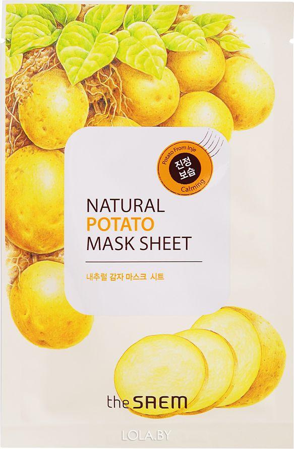 Тканевая маска The SAEM  с экстрактом картофеля Natural Potato Mask Sheet 21 мл