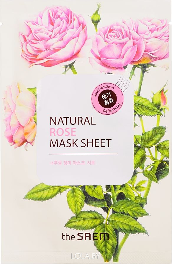 Тканевая маска The SAEM с экстрактом розы Natural Rose Mask Sheet 21 мл
