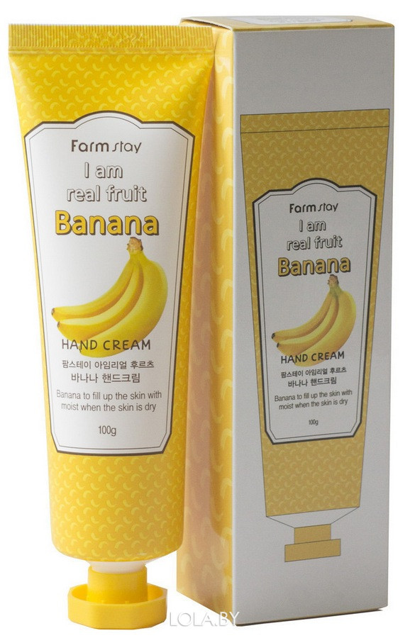 Крем для рук FarmStay с экстрактом банана 100 г
