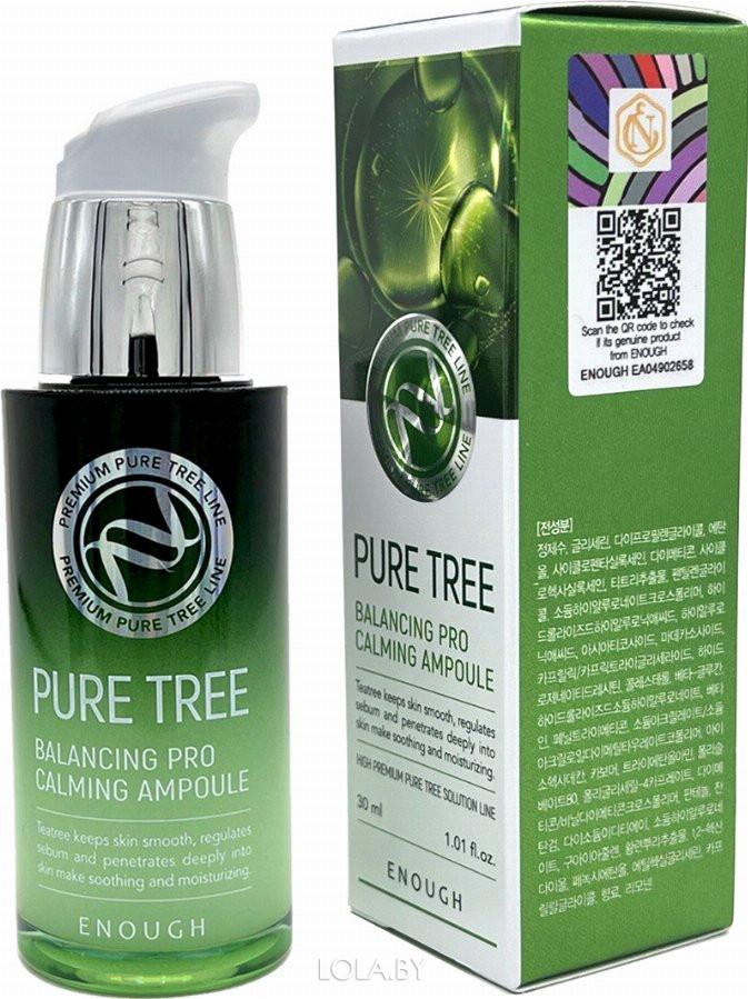 Cыворотка Enough Pure Tree Balancing Pro Calming up Ampoule 30 мл